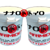 TTOKKYO Arimidex 25 count 1mg