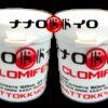 TTOKKYO Clomid 50mg 25 count