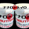 TTOKKYO Sibutramine 20mg 100 count