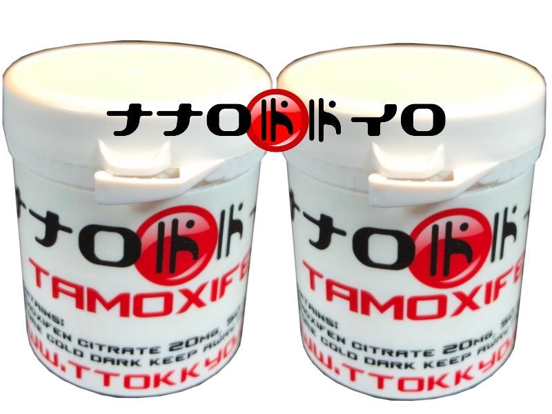 TTOKKYO Tamoxifen 20mg 50 count
