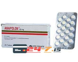 anadrol_50_mg_anapolone_oxymetholone_abdi_ibrahim_MED