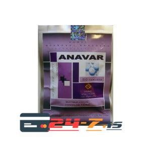 Anavar Hubei 50 tabs [10mg/tab]