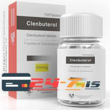clenbuterol british dragon