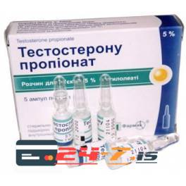 Testosterone Propionate Farmak 1ml amp [50mg/1ml]